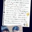 秋桜学園合唱部!