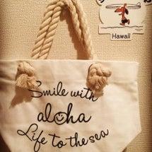 Hawaiiお土産