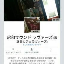 再度、Faceboo…