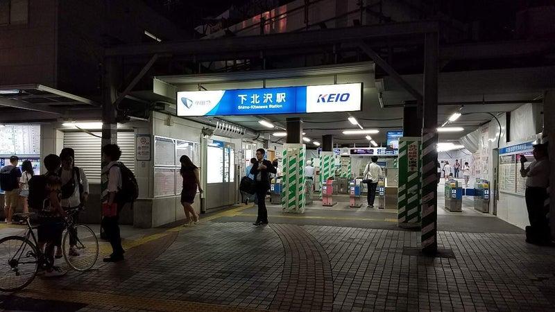 下北沢駅1