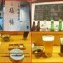 美味しい天ぷらのお店…