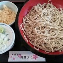 湯あがりのお蕎麦【遊…