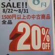 【CD・DVD】セー…