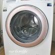 ドラム洗濯機の掃除方…