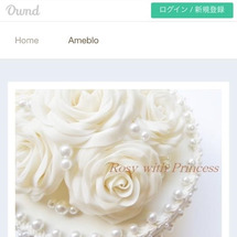 ☆ Ameba Ow…