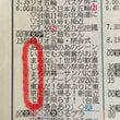 粋だねー!NHK