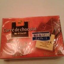 毎日食べたいチョコレ…