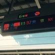 今日は東京へ