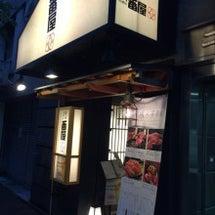 【銀座】寿司居酒屋 …
