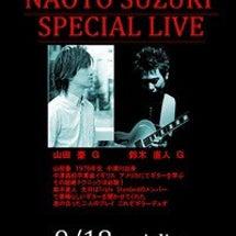 9月のライブ
