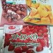 冷凍フルーツ~リラク…