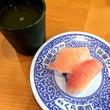 眼科&お寿司
