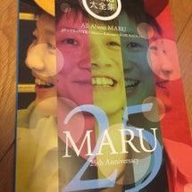 MARUが芸能生活2…