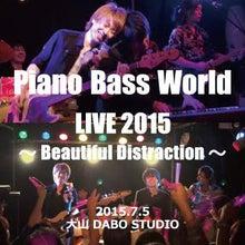 LIVE DVD2015