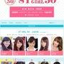 ST GIRL 50…