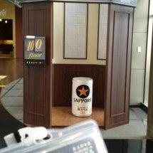 サッポロビール日田工…