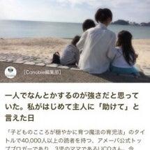 Conobie ロン…