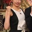 加藤綾子さんご着用「…