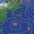 台風発生!!