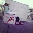 川崎到着!時計前です…