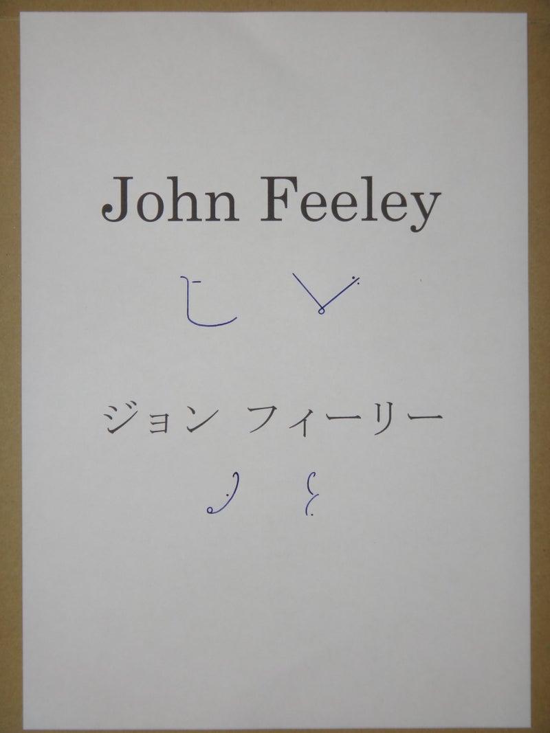 2  John Feeley