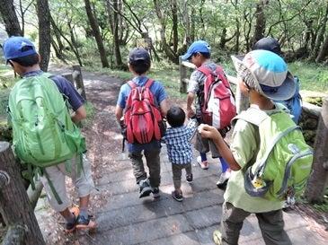 韓国岳 天気