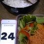 24日の食事夜写真