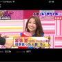 Abema TV「恋…