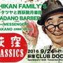 荻窪classics…