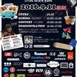 【EVENT】ジョイ…
