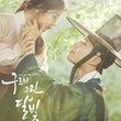 韓国KBS2新「雲が…