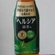 花王の「ヘルシア緑茶…