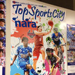 Top sports…