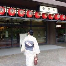 歌舞伎鑑賞の装い /…