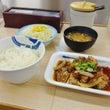 松屋 鶏のバター醤油…
