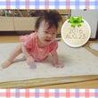 生後7ヶ月…検診で引…