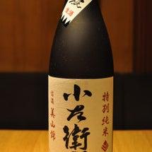中島醸造株式会社(岐…