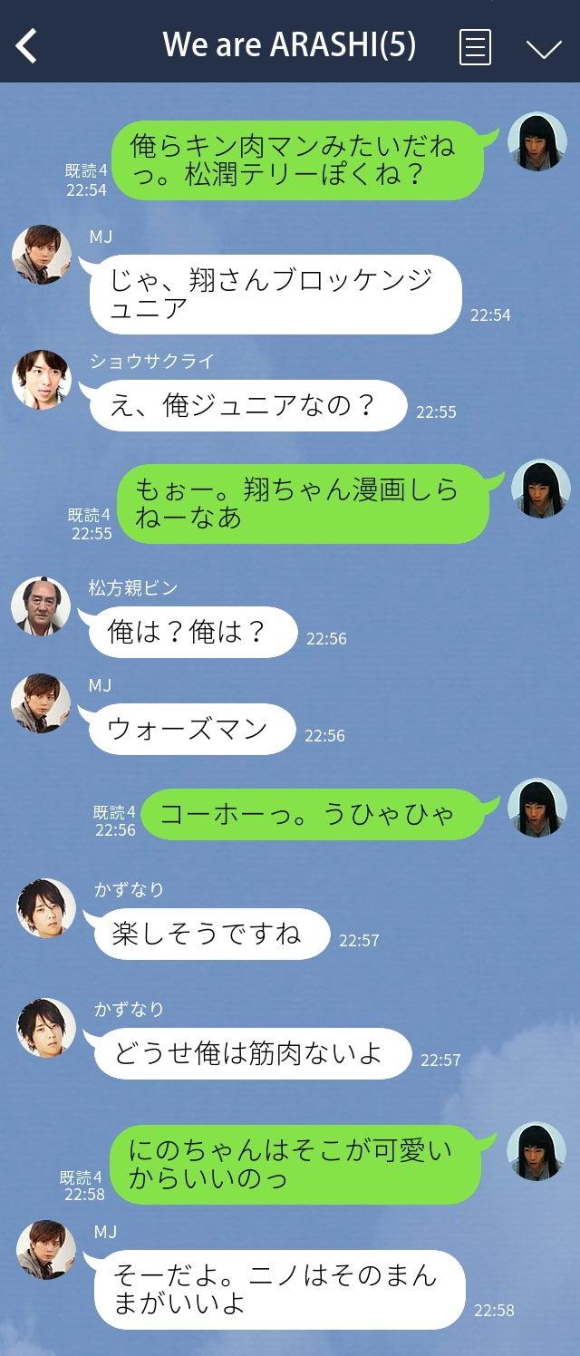 line トップ 画