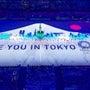 TOKYO 2020…