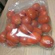 長寿トマト