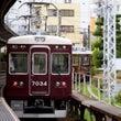 阪急伊丹線7034F…