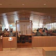 羽田空港で朝ごはん~…