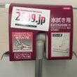 1m27d お掃除革…