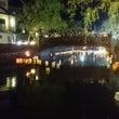 2016 城崎温泉 …