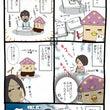 ★夏休みの宿題