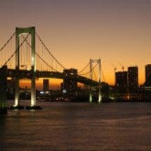 「虹」「橋」