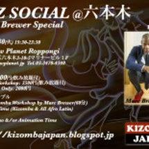 8/30(火)Kiz…