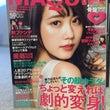 【MAQUIA 10…