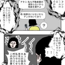 ~キセイ~ 夏の怪談