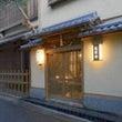 【急募】京都の風情あ…